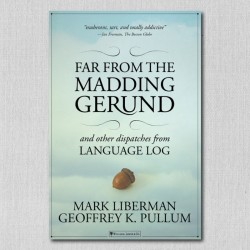 Far from the Madding Gerund...